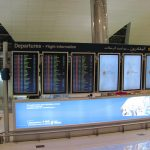 Bandara Internasional Dubai Mencatat Rekor Tertinggi Pada Agustus 2015