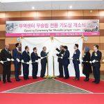 Gedung Pameran Pertama Di Korea Selatan Yang Memiliki Musala