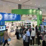 Cina Mendominasi Produk Kesehatan di Hospital Expo 2016