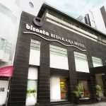 Nama Baru Bidakara Hotels & Resorts