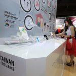 Taiwan Expo