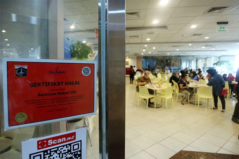 Indonesia International Halal LifestyleExpo & Conference