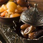 Gema Ramadhan Intiwhiz International