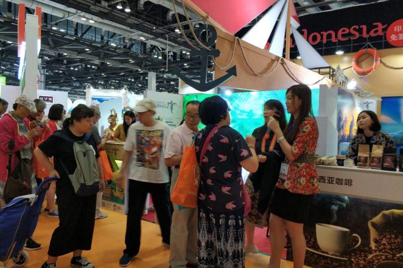 Beijing International Travel Expo