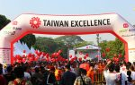 Enam Ribu Pelari Ramaikan Taiwan Excellence Happy Run 2018