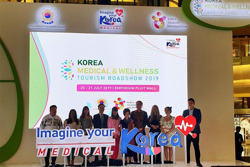 Korea Medical & Wellness Tourism Roadshow