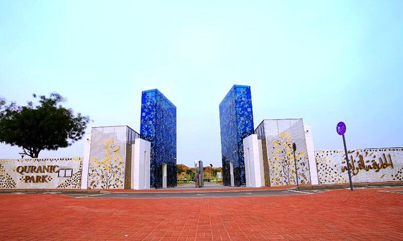 Belajar Sejarah dan Budaya Islam di Dubai Quranic Park