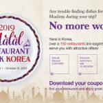 Empat Kategori Restoran Ramah Muslim di Korea Selatan