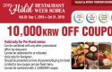 Korea Tourism Organization Gelar Halal Restaurant Week Korea