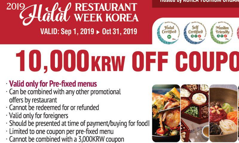 Korea Tourism Organization Gelar Halal Restaurant Week Korea