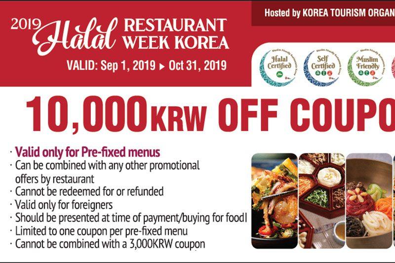 Halal Restaurant Week Korea
