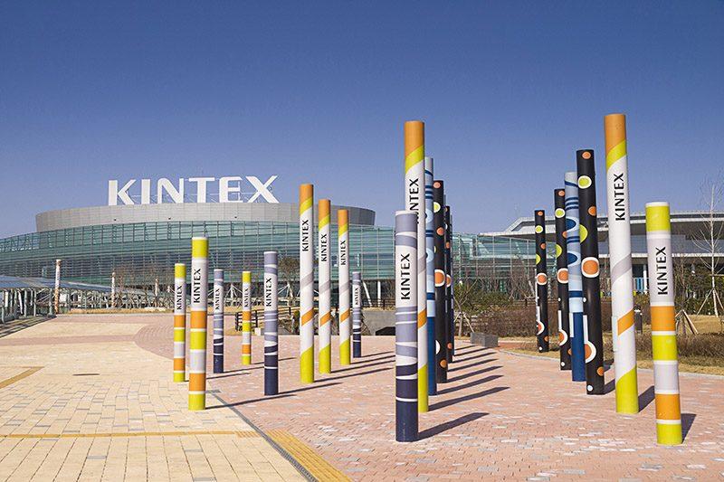 KINTEX Gyeonggi Korea
