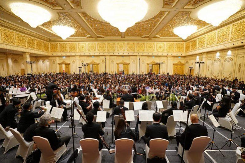 MYKO Hotel & Convention Center