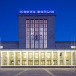 Messe Berlin Mendapatkan Suntikan Dana € 80 juta