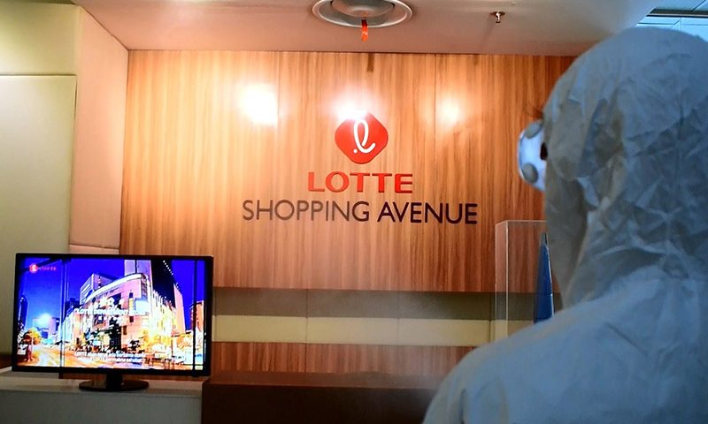 New Normal di Lotte Shopping Avenue