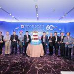 Taipei Siap Menyambut Kegiatan MICE Internasional Kembali