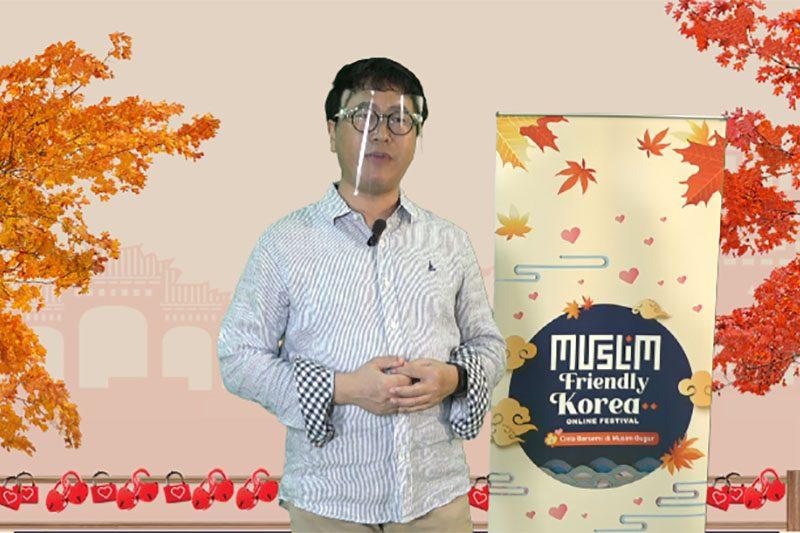 Muslim Friendly Korea Festival