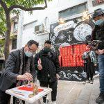 Hong Kong Tourism Board Luncurkan Kampanye Pariwisata Hong Kong Super Fans