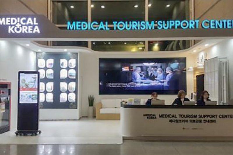 Korean Medical Tourism Mart