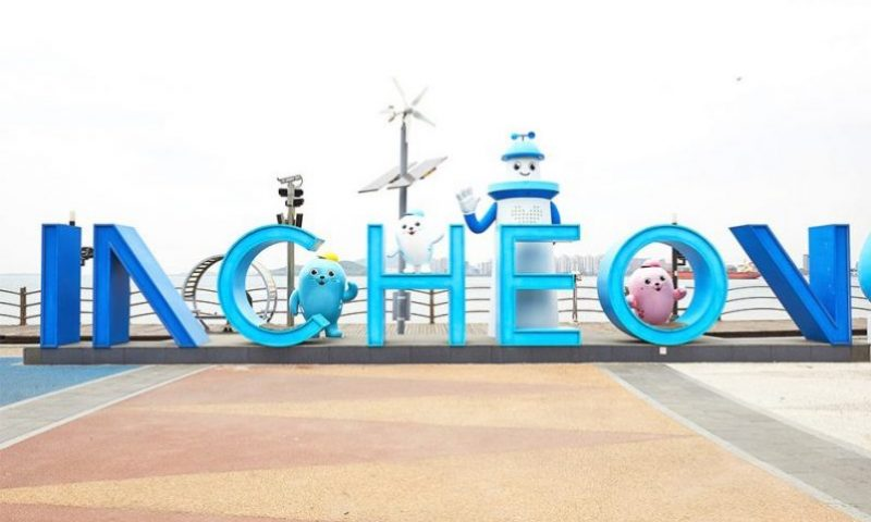 Jelajahi Incheon Bersama Feel the Rhythm of Korea