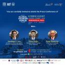Penyelenggaraan GTF 2021 Sebagai Bentuk Kepercayaan Masyarakat Internasional Terhadap Indonesia